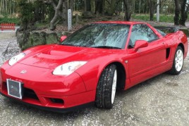 Honda NSX Type R for sale (N. 7944)