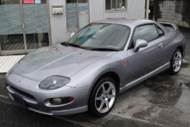 Mitsubishi FTO for sale (N. 7962)