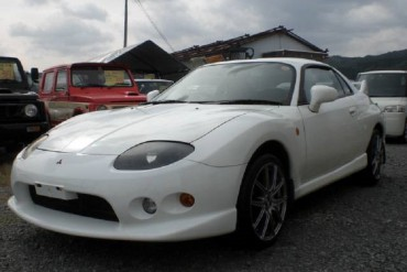 Mitsubishi FTO for sale (N. 7162)