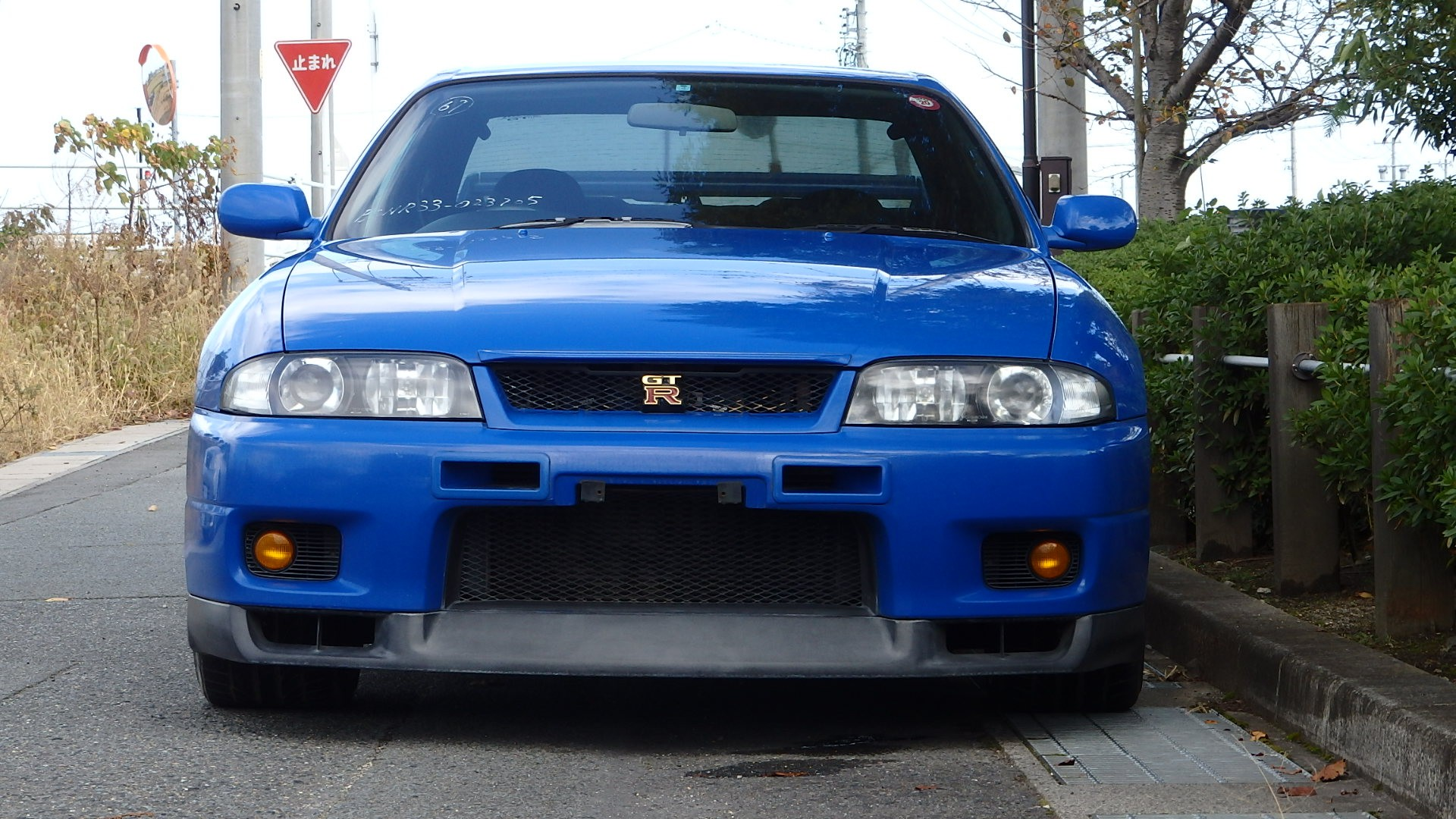 Best Buy Imports >> Le Mans Edition R33 Skyline GTR for sale Japan USA Canada UK