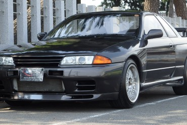 Skyline GTR  for sale JDM EXPO ( N. 8033)