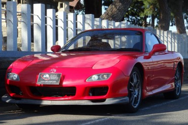 Mazda RX7 for sale JDM EXPO (N.8056)