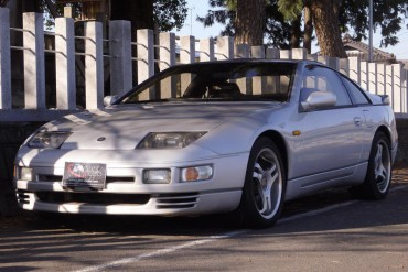 Fairlady 300ZX for sale JDM EXPO (N.8058)