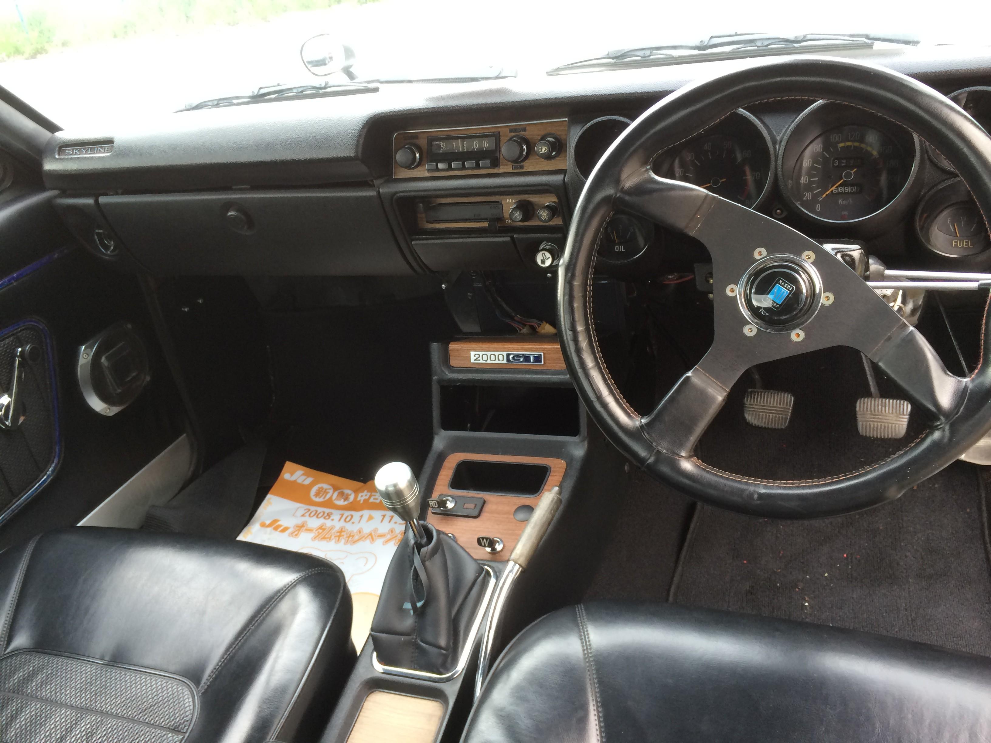 Jdm Cars For Sale >> Skyline Coupe GT Hakosuka KGC10 for sale Haksouka KGC10 GT ...