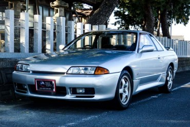 Nissan Skyline R32 for sale JDM EXPO (N.8130)
