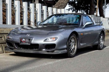 Mazda RX-7 for sale JDM EXPO (N.8144)