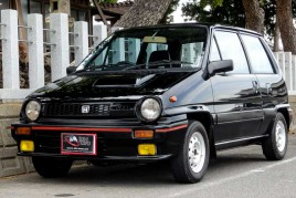 Honda City for sale JDM EXPO (N.8177)