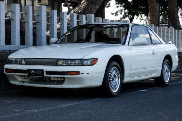 Nissan Silvia S13 for sale JDM EXPO (N.8191)