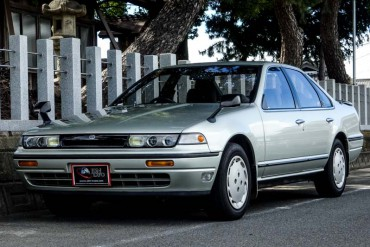 Nissan CEFIRO for sale JDM EXPO (N.8192)