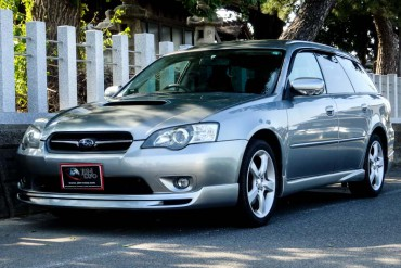Subaru Legacy for sale JDM EXPO (N.8194)
