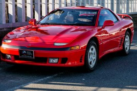 Mitsubishi GTO for sale JDM EXPO (N.8198)