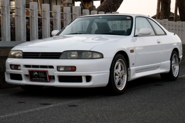 Nissan Skyline R33 for sale JDM EXPO (N.8203)