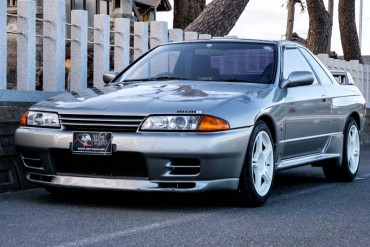 Nissan Skyline GTR R32 for sale JDM EXPO (N.8224)