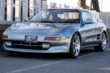 Toyota MR2 GT-S for sale JDM EXPO (N.8232)