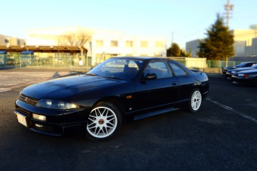 Skyline R33 for sale Japan