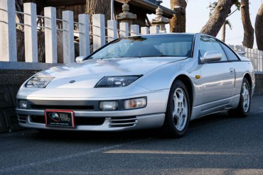Fairlady 300ZX for sale JDM EXPO (N.8235)
