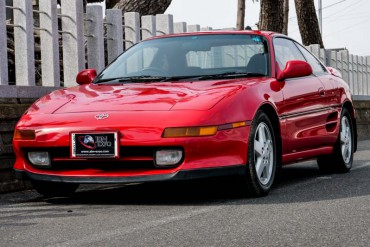 Toyota MR2 for sale JDM EXPO (N.8239)