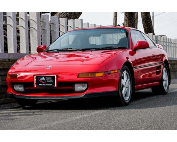 Toyota Mr2 For Sale In Japan Jdm Expo Buy Jdm Cars Import To Usa