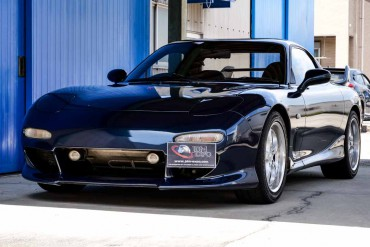 Mazda RX7 type R for sale JDM EXPO (N.8253)