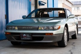 Nissan Silvia S13 for sale (N.8262)