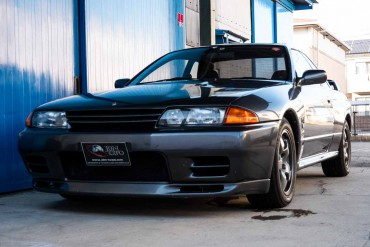Nissan Skyline GTR R32 for sale JDM EXPO (N.8287)