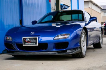 Mazda RX7 TYPE R Bathurst R for sale JDM EXPO (N.8323)