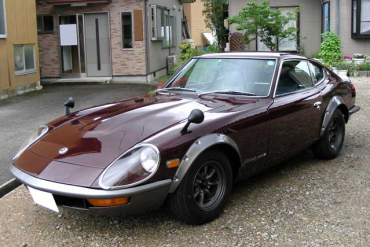 Fairlady 240ZG for sale (N. 7783)