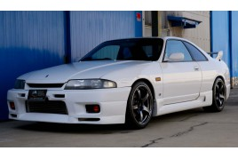Nissan Skyline R33 for sale JDM EXPO (N.8418)