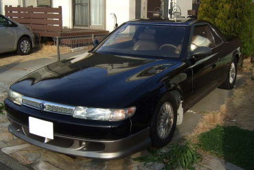 Mazda Eunos Cosmo 20B Type E for sale