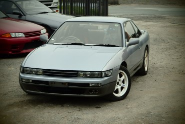 Nissan Silvia S13 for sale (N. 7908)