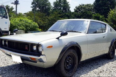 Skyline For Sale Usa >> Jdm Nissan Classic Cars For Sale Jdm Expo Best Exporter Of Jdm