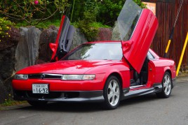 Eunos Cosmo for sale (N. 7928)