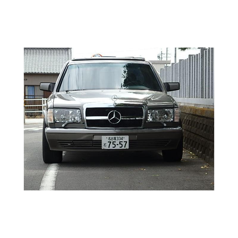 Buy mercedes benz 560sel 560sec wdb126 sale in japan jdm for Who buys mercedes benz