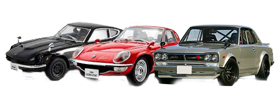 <p><strong>JDM Classic cars for sale in Japan. Import NISSAN/TOYOTA/SUBARU/MITSUBISHI/HONDA/MAZDA Classic cars from Japan with JDM EXPO</strong></p>