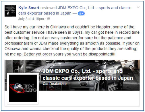 Jdm expo review